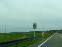 国道6号線10南相馬津波浸水区域