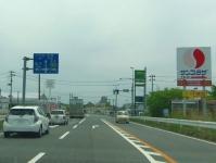 国道6号線11浪江国道沿い
