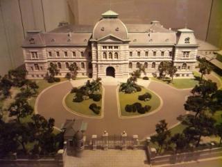 兵庫県公館模型