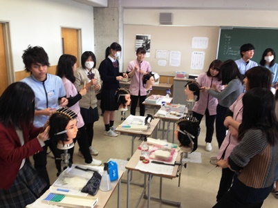体験入学WD1