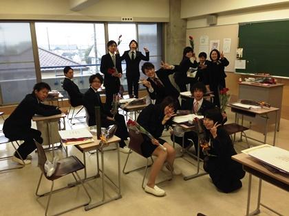 9 祝卒業理2-1