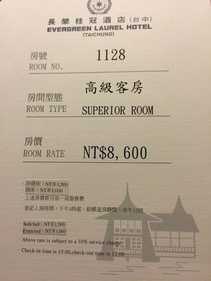 150623taichu (5)