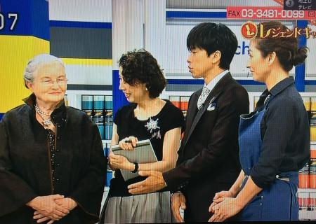 テレビ02