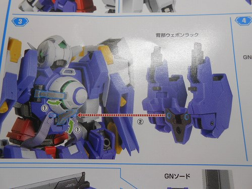 DSCN8385.jpg