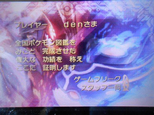 DSCN9024.jpg