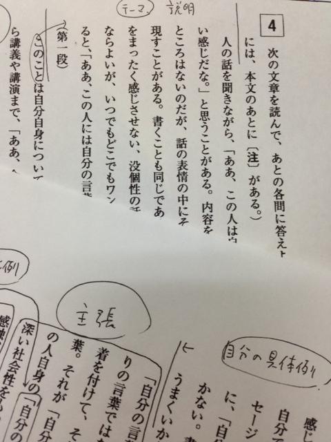 H24l国語説明文
