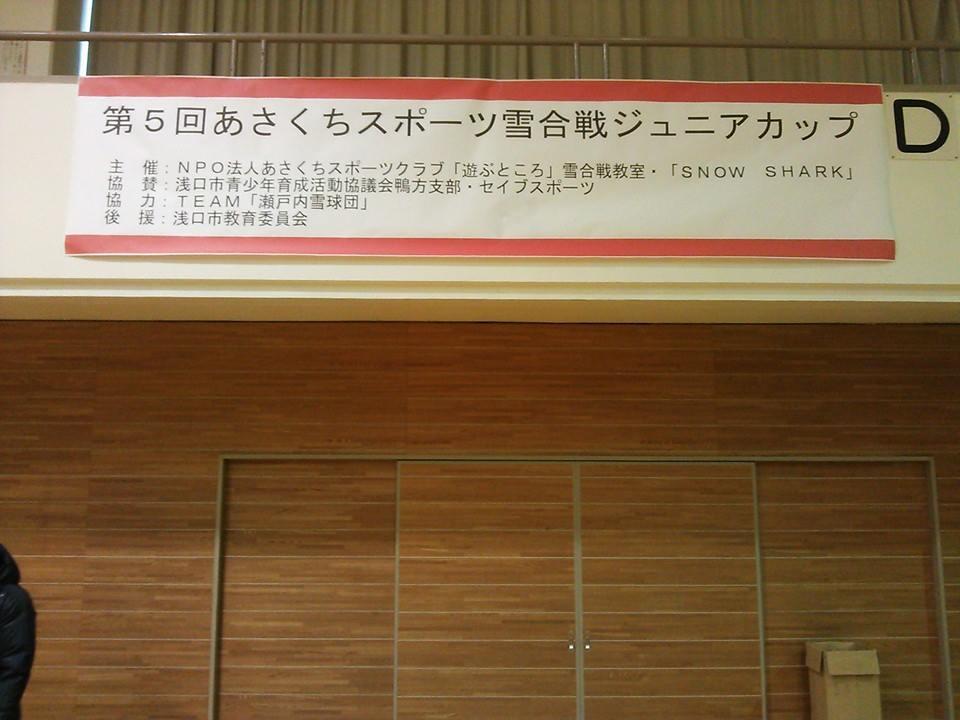 asakuchi4.jpg