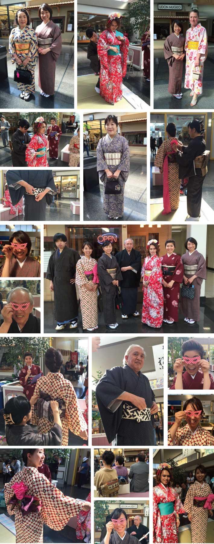 Kimono20150308.jpg