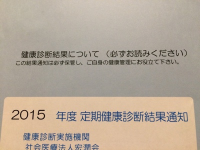 fc2blog_201505130956125c2.jpg