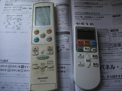 DSCF2615-78.jpg