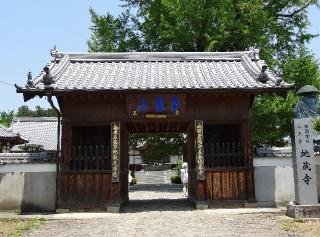 5地蔵寺-山門26
