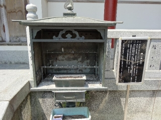 6安楽寺-願い26