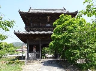 8熊谷寺-山門26