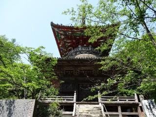 8熊谷寺-多宝塔26