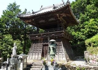 8熊谷寺-大師像26