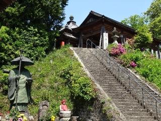 8熊谷寺-大師堂26