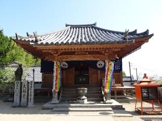 11藤井寺-大師堂26