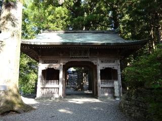 12焼山寺-山門26