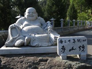 12焼山寺-布袋26