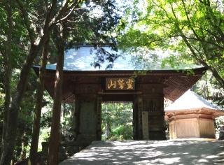20鶴林寺-山門26