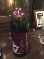 日本酒の会