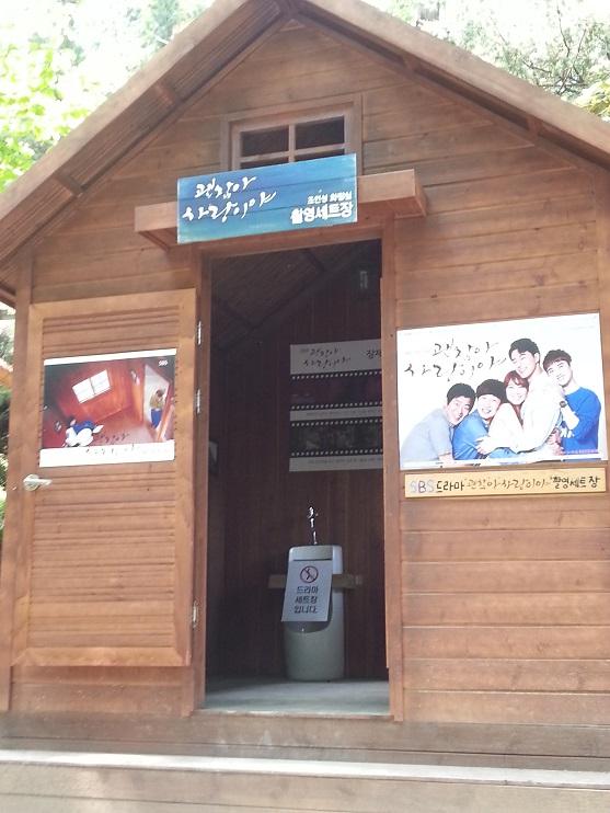 2015-05-10-12-07-38_photo.jpg
