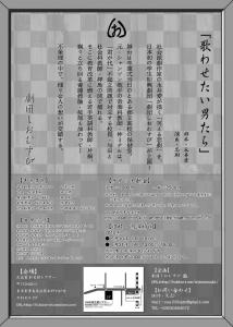 歌わせたい(裏)0507