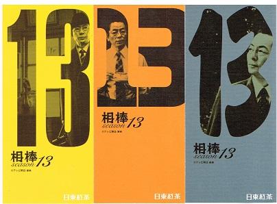 b680.jpg