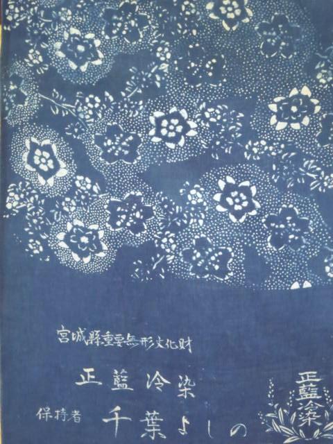 chibayoshino1.jpg