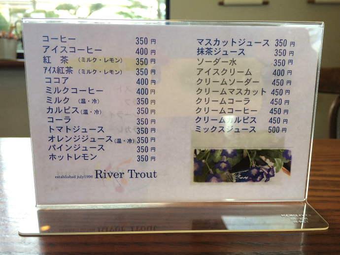 River Trout6