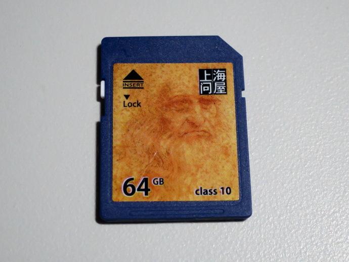 SDカード1
