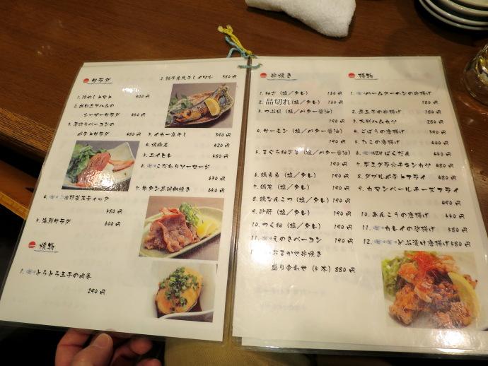 海鮮市場4