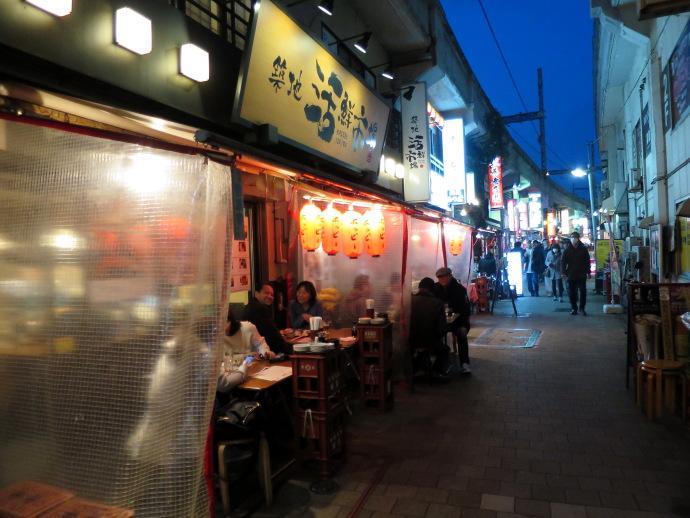 海鮮市場2