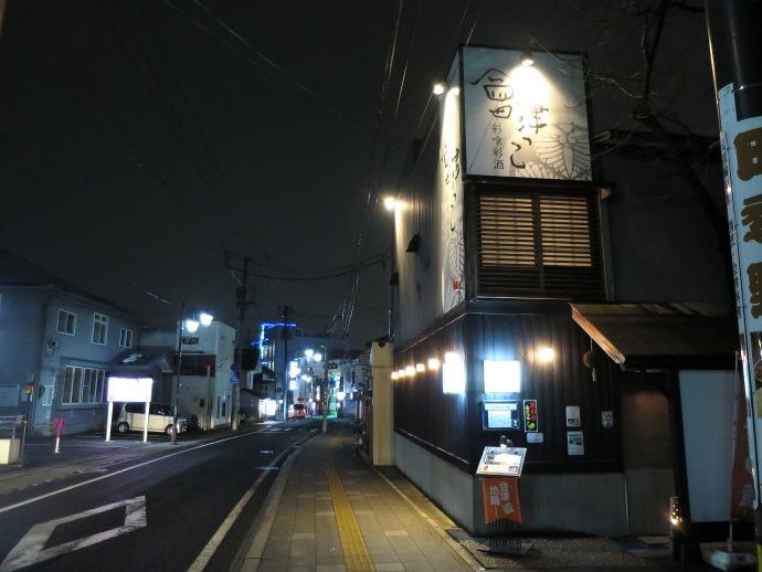 会津っこ2