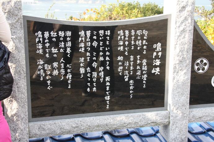 鳴門海峡2