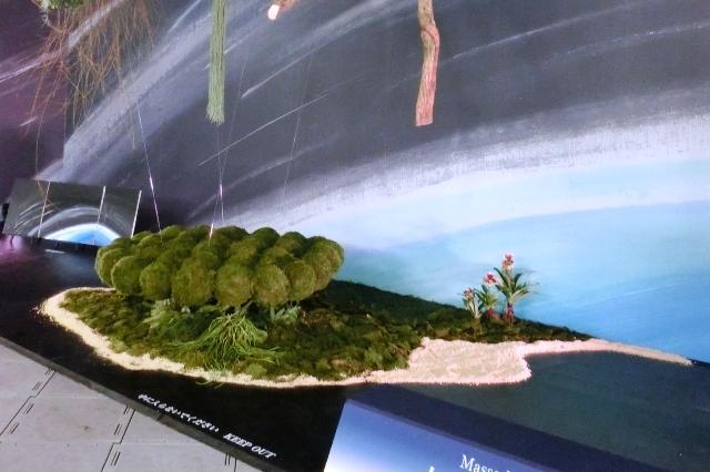 Massa Nakagawa 「人類誕生の大地」