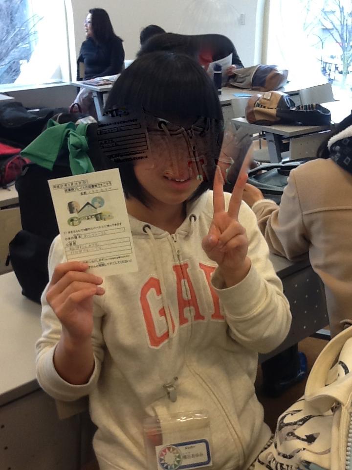 図書カード1