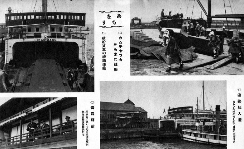 汽車の窓から(その4)1933jul