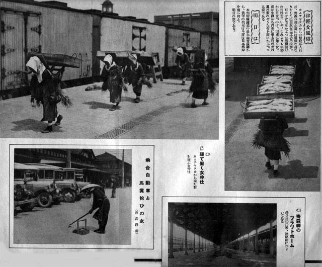 汽車の窓から(その3)1933jul