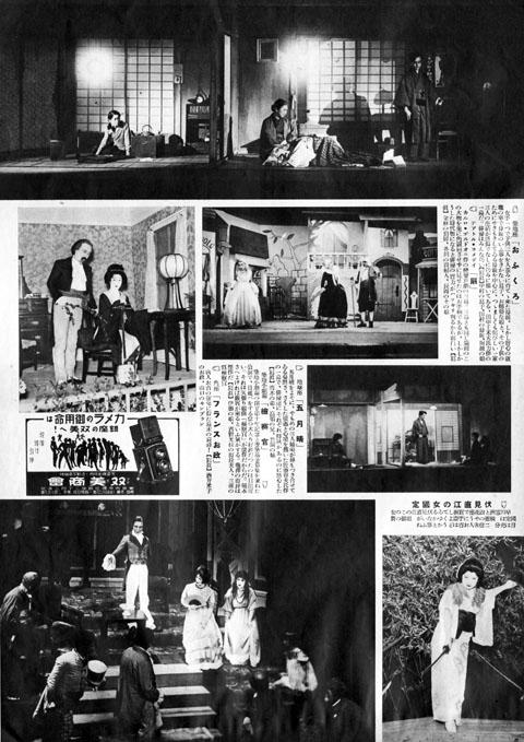 舞台1933jul