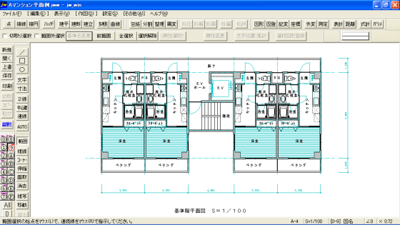 pdf jww 変換 master