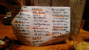 P_20150708_220340_001.jpg