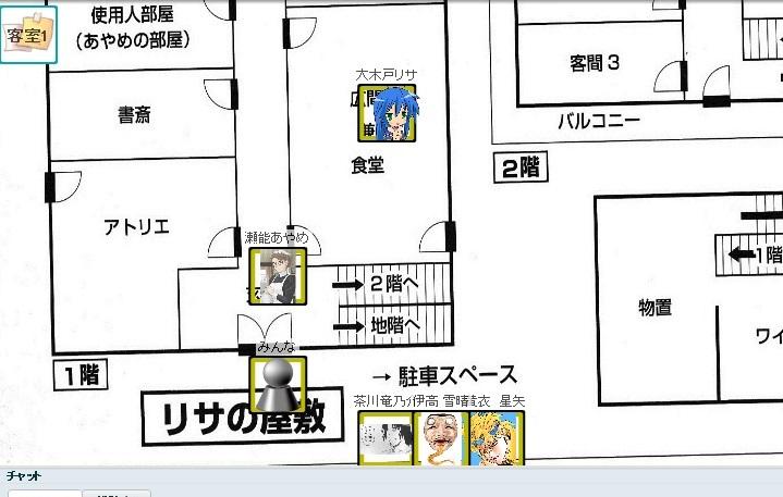 COC_TOARU01.jpg