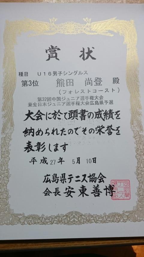 2015051218443600 (1)