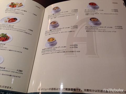 20140320_095052747_iOS.jpg