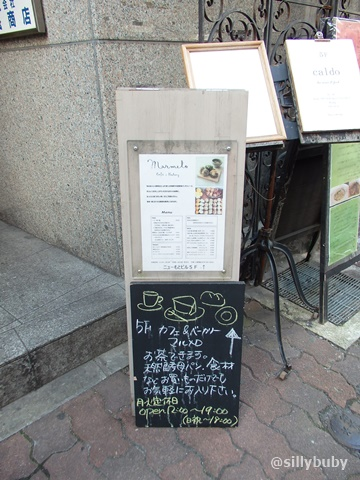 P2193182.jpg