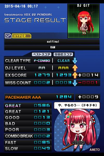 satfinal_h03