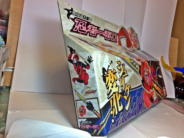忍者一番刀 (2)
