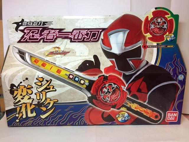 忍者一番刀 (1)