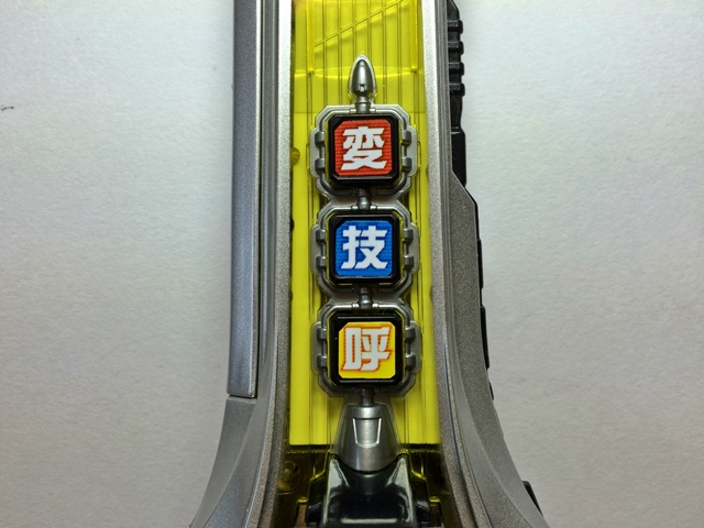 忍者一番刀 (25)